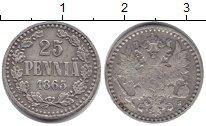 Изображение Монеты Финляндия 25 пенни 1865 Серебро VF