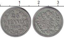Изображение Монеты Финляндия 25 пенни 1869 Серебро VF