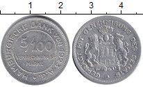 Изображение Монеты Гамбург 5/100 марки 1923 Алюминий XF нотгельдт