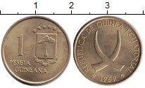 Изображение Монеты Экваториальная Гвинея 1 песета 1969  UNC-
