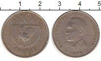 Изображение Монеты Экваториальная Гвинея 10 экуэль 1975 Медно-никель VF Номинал и петух - Пр