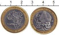 Изображение Монеты Габон 4500 франков 2007 Биметалл UNC- Иоанн Павел II