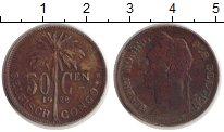 Изображение Монеты Бельгийское Конго 50 сантимов 1928 Медно-никель XF