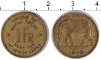 Изображение Монеты Бельгийское Конго 1 франк 1946 Медь XF