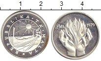 Изображение Монеты Мальта 1 фунт 1979 Серебро XF Пламя в ладонях