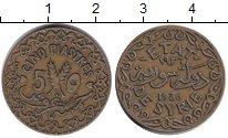 Изображение Монеты Сирия 5 пиастров 1936  XF