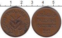 Изображение Монеты Палестина 2 милса 1946 Медь XF