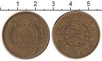 Изображение Монеты Тунис 2 франка 1941  XF Француский