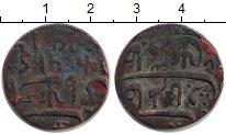 Изображение Монеты Индия 1 пайса 0 Медь VF Бенгалия. КМ# 27.3