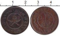 Изображение Монеты Непал 2 пайсы 1946 Медь VF