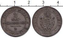 Изображение Монеты Саксония 2 гроша 1865 Серебро XF- В