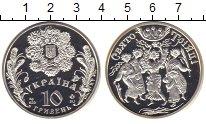 Изображение Монеты Украина 10 гривен 2004 Серебро UNC- Троица