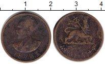 Изображение Монеты Эфиопия 1 цент 0 Медь VF