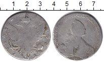 Изображение Монеты  1 рубль 0 Серебро VF