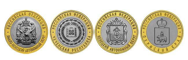монеты со знаком спмд стоимость