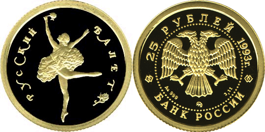 Капсулы для монет сбербанка монета 20 грошей1923 польша описание