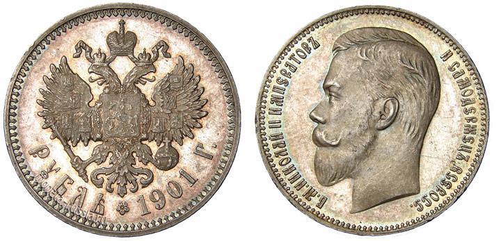 монета 1 рубль 1992 года цена