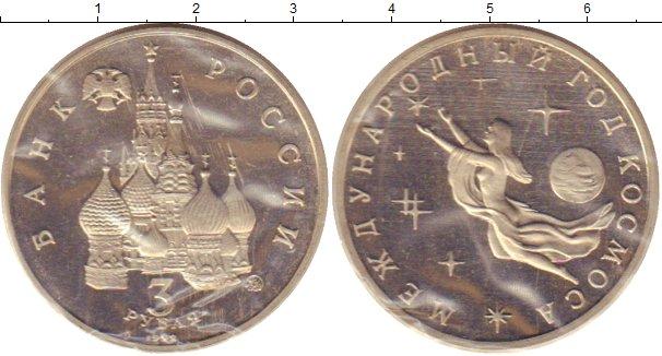 Монеты космической тематики где купить альбом для монет в тюмени