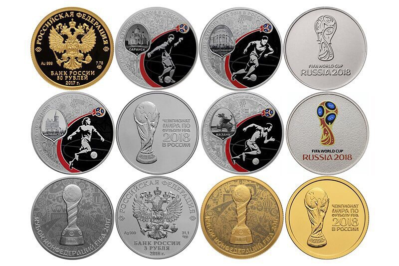 Футбол на монетах мира купить азербайджан 1812